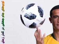توپهای جام جهانی در گذر زمان
