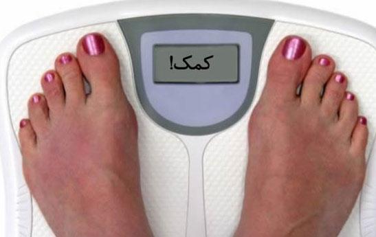 مقاومت بدن به رژیم کاهش وزن